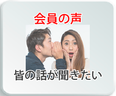 006-Button-top-02