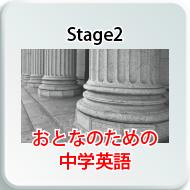 203-Button-01
