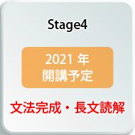 206-Button-01-06