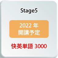 207-Button-03