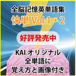 KAI-HP-button-kaitan