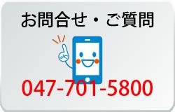 toiawase-button01-02